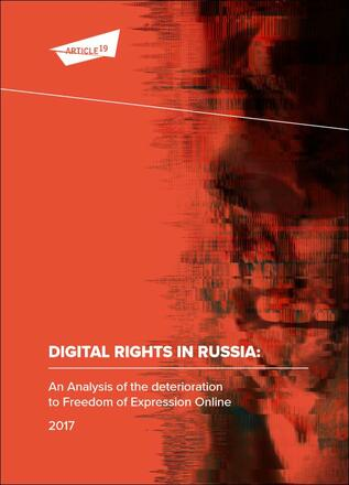 Digital rights in Russia 2017