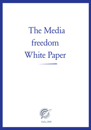 The Media Freedom White Paper